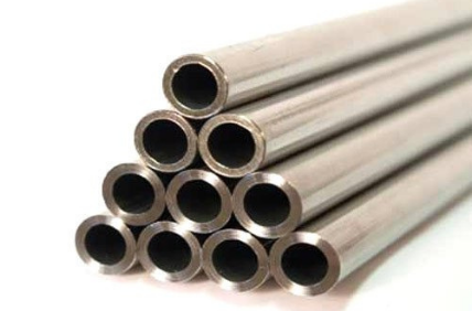 Nickel 200 Welded Pipes Stockist