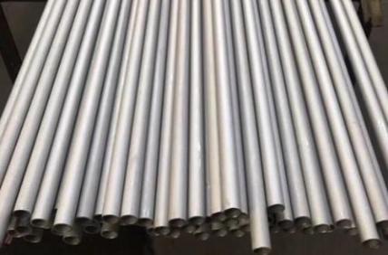 ASME SB111 C70600 copper nickel tube heat exchanger